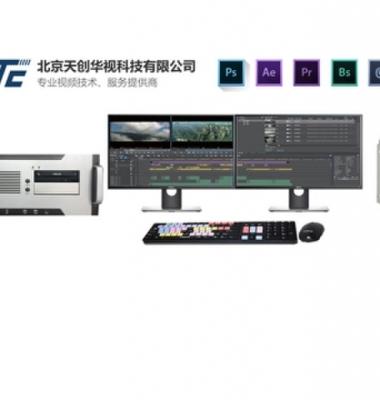 天创TC-EDITPRO非编系统图片/天创TC-EDITPRO非编系统样板图 (2)