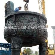 铸铜鼎厂图片