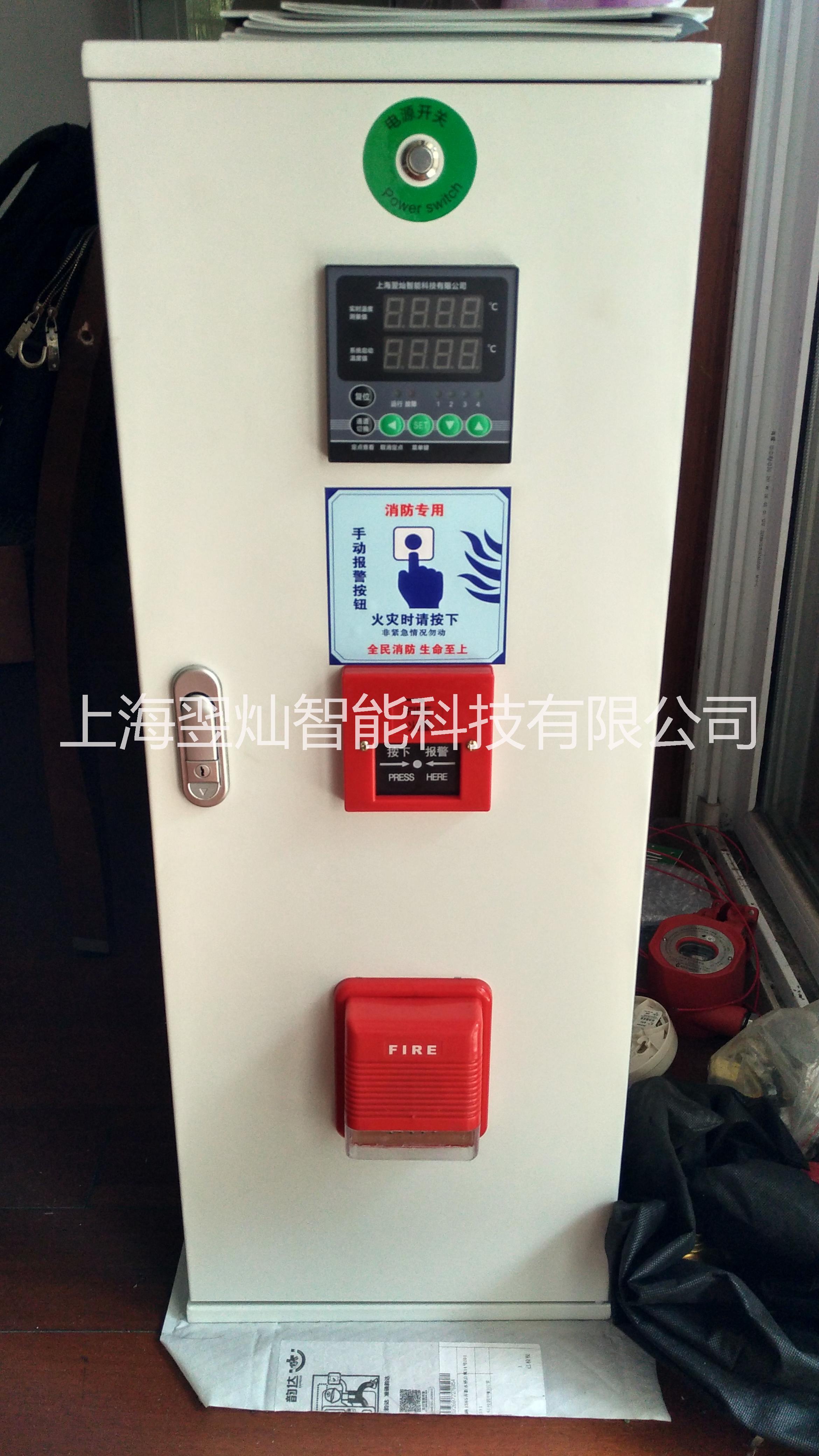 供应数控机床自动灭火系统
