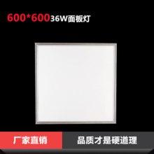 600600led方形36w面板灯集成窄边嵌入式led厨卫灯客厅天花平板灯批发