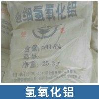 供应A级氢氧化铝 高纯氢氧化铝 超细高白 氢氧化铝 大规模专业生产厂家 保质保量