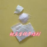纳米干燥剂、东莞纳米干燥剂厂家、东莞纳米干燥剂售价