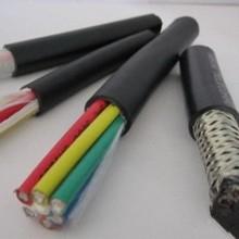 KGFRP2 硅橡胶绝缘丁腈复合物护套控制电缆◆油脂电缆◆硅橡胶电缆◆橡胶电缆◆海底电缆◆风能电缆