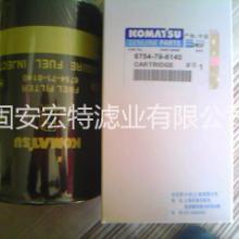 广东 柴油滤芯6754-79-6140批发 厂家直销 小松滤芯供应商批发