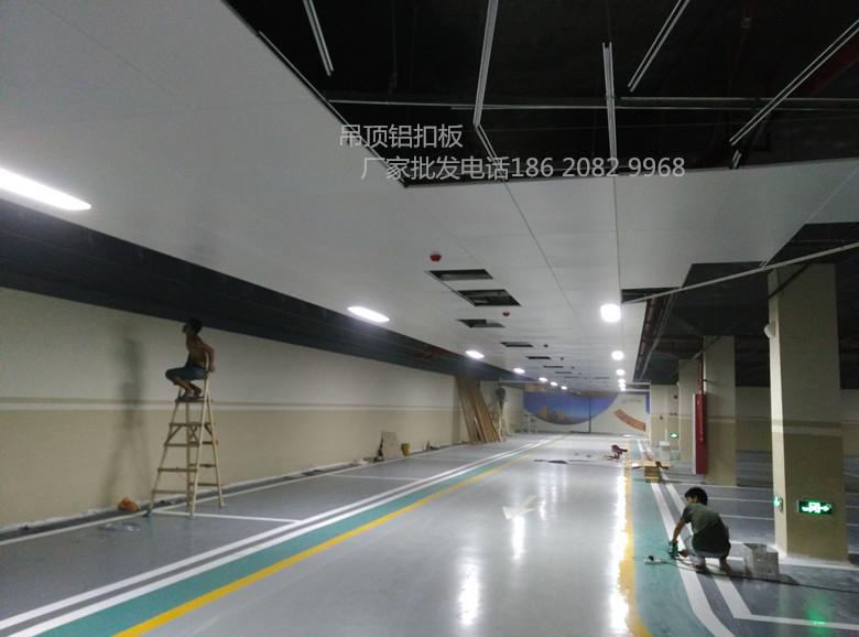 武汉铝扣板多少钱一平米&铝合金扣板价格&金属吸音铝扣板厂家