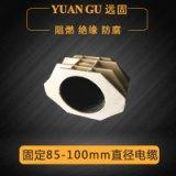 非磁性电缆隧道用电缆夹具型号_单芯电缆抱箍生产