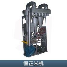 广东恒正米机 小型碾米机设备,中型碾米机,稻子碾米机图片