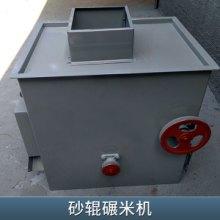 广东 砂辊碾米机 优质高效成套碾米机设备批发零售各种新型碾米机