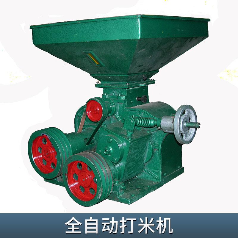 广东 全自动打米机 小米粮食成套加工组合 耐用最新碾米机设备