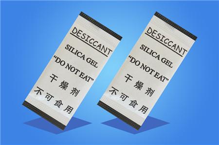 供应YBB优质药用级干燥剂