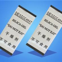 电子用硅胶干燥剂包