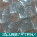 节能高效_水玻璃炉窑工程图片