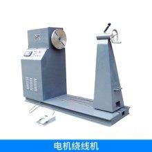厂家直销高速绞线机自动绞线机电子线自动扭线机半自动电机绕线机批发