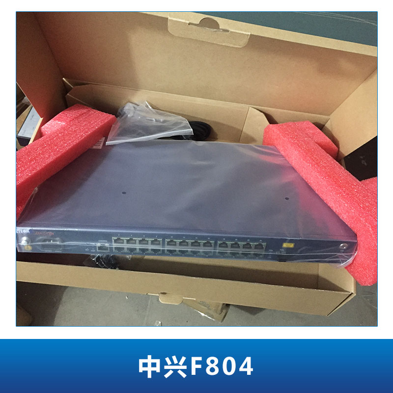 厂家直销 中兴 F804 24FE EPON GPON 24口MDU ONU 光纤交换机 品质保障