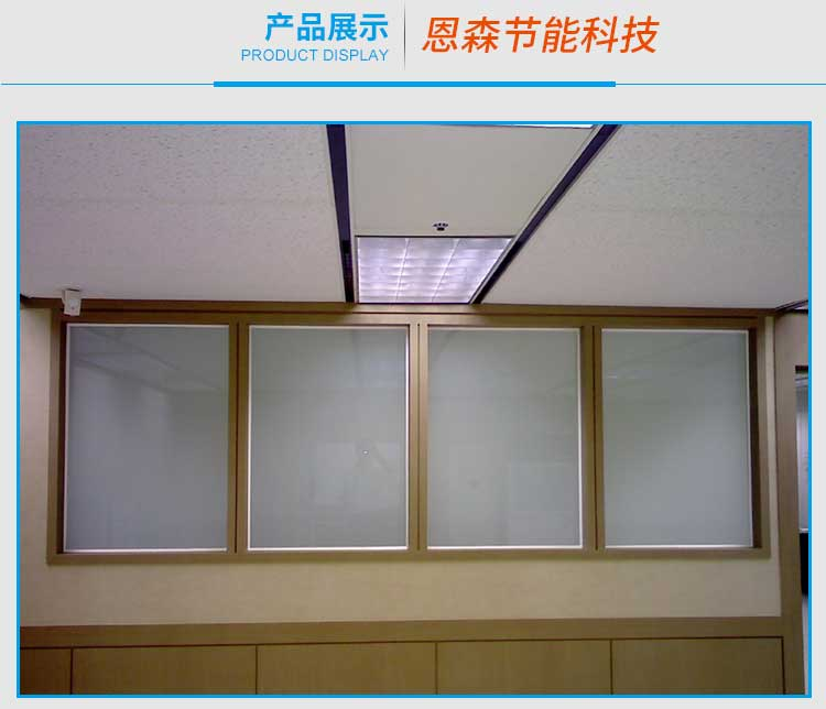 苏州电控玻璃厂家直销 苏州电控玻璃报价 苏州电控玻璃哪家好