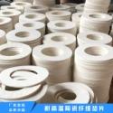 耐高温陶瓷纤维垫片图片