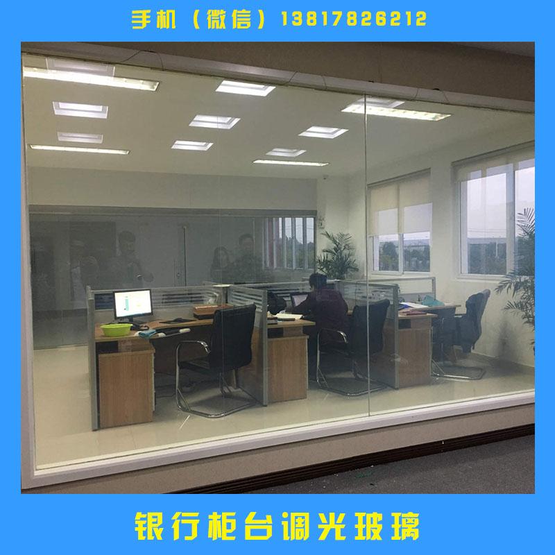 调光玻璃,电子雾化玻璃,光电玻璃 调光玻璃,苏州调光玻璃,光电玻璃