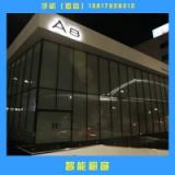 智能橱窗PDLC液晶多媒体技术自贴式调光膜智能通电调光玻璃展示窗