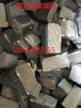 镨钕氧化物回收、重金属回收高价回收镨钕金属、镝铁、钬铁、钆铁、氧 镨钕氧化物回收、镨钕回收公司