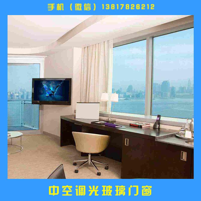 中空调光玻璃门窗@中空调光玻璃门窗厂家@13817826212