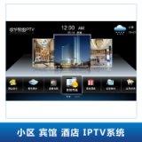 小区宾馆酒店 IPTV系统  电信网关YX-1808 专业解决直播问题