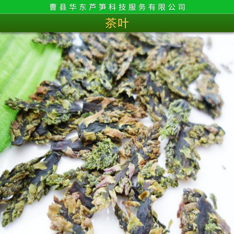 茶叶厂家批发销售 康爱草绿芦笋全尖茶 曹县特产养生绿茶巨鑫源