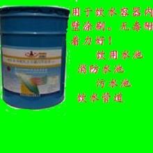 供应红狮H55-30饮水容器内壁漆 红狮油漆 水池漆批发
