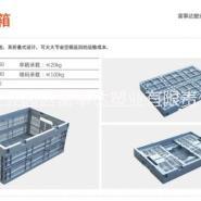 蔬果配送折叠箱周转箱图片