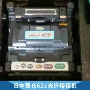 日本藤仓62c光纤熔接机图片