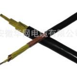电缆ZA-KYV 铝合金电缆 屏蔽电缆 防爆电缆