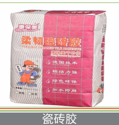 广东 瓷砖胶图片/广东 瓷砖胶样板图 (1)