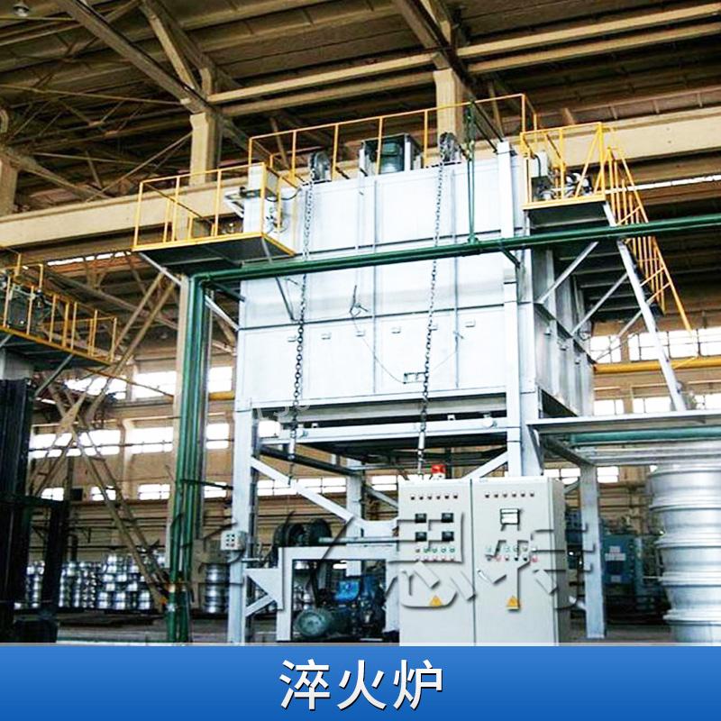 上海热处理设备厂家@上海箱式热处理炉设计方案@上海淬火设备报价