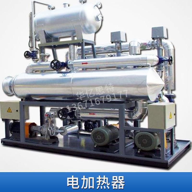 上海铸铝电加热器制造厂@上海导热油电加热器批发@防爆电加热器价格