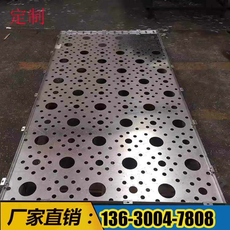冲孔铝板 天花冲孔铝板