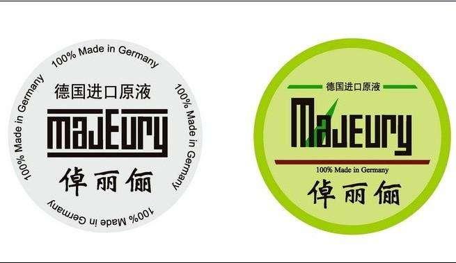 化妆品标签设计 化妆品标签厂家  化妆品标签
