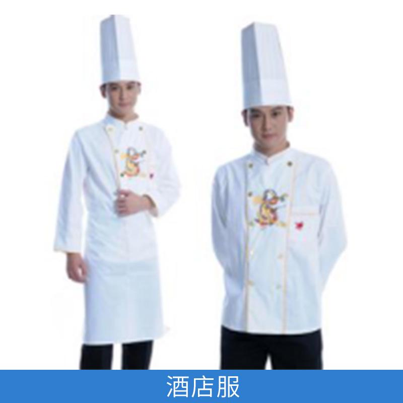 厂家定制 酒店服 西餐厅服务员工作服马甲套装酒店工作服马甲