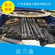 广东 法兰盘图片