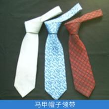 厂家直销 马甲帽子领带 8.5CM商务领带男士领带套装 涤丝领带礼盒 品质保障