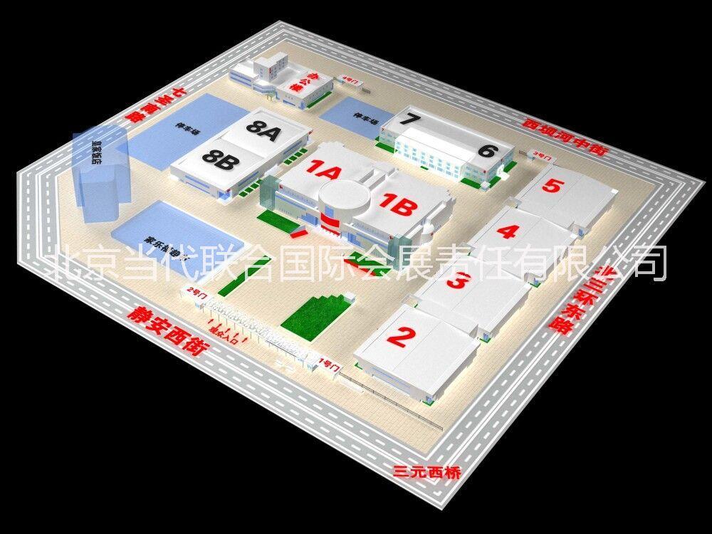 中国教育装备展北京2019年中国教育装备展览会