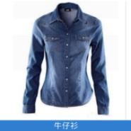厂家直销 牛仔衫 BF风水洗做旧牛仔衬衫衬衣女秋打底上衣外套 品质保障