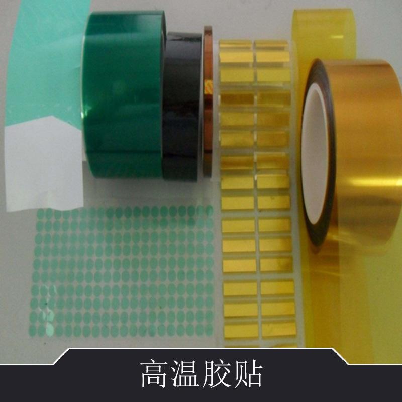 高温胶贴 3M泡棉双面胶贴加厚 高温防水透明双面胶 高温泡棉胶贴 厂家直销