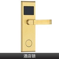 广东 酒店锁 感应锁酒店门锁智能门锁酒店门锁一卡通感应锁宾馆锁磁卡锁
