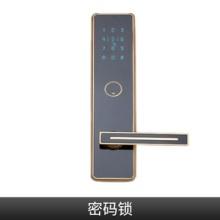 厂家直销滑盖密码指纹锁刷卡感应智能家用密码锁 木门感应卡智能电子密码锁批发
