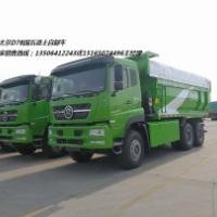 中国重汽新款豪沃自卸车重卡新产品ZZ3257N3867C