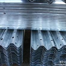 厂家常年批发交通设施高速公路护栏波形板W板 国标热镀锌护栏防撞隔离交通设施型号齐全批发