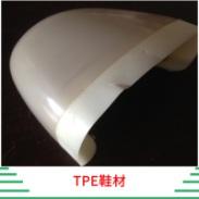 TPE鞋材图片