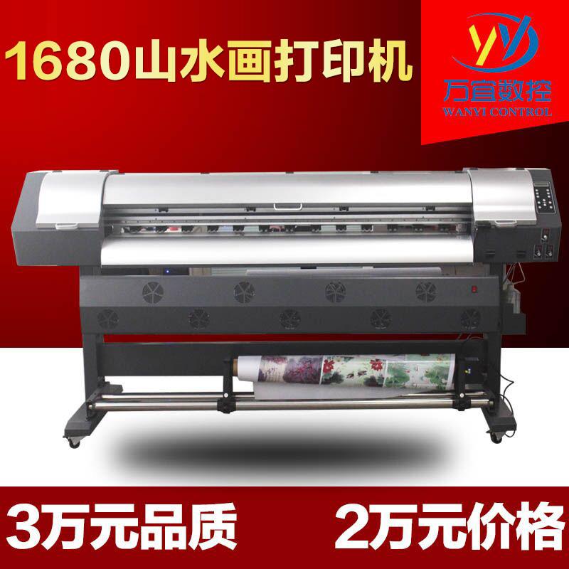 广州超清山水画打印机日本进口喷头