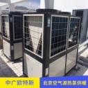 北京空气源热泵供暖图片