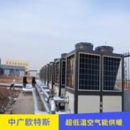 超低温空气能供暖图片