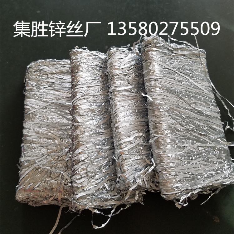 深圳金属吸金锌丝供应商电话@深圳金属吸金锌丝厂家报价